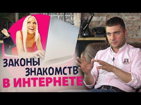 Секс знакомства в лозовой com — Знакомства он-лайн