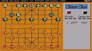 AMIGA OCS CHINESE CHESS ISG10Intelligent Strategy Games 10OxfordSoftworks1993M3crOutlaw RANDOM MUSIC