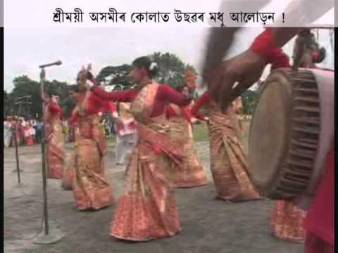 Rongali Bihu / Bohag Bihu