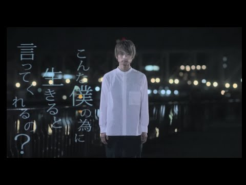 WEAVER「Beloved」MusicVideo