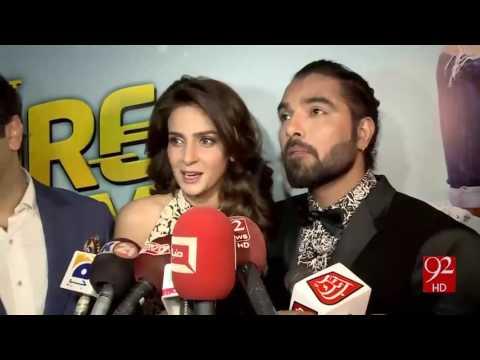 'Lahore Se Aagey' movie premiere in Karachi  11-11-2016 - 92NewsHD