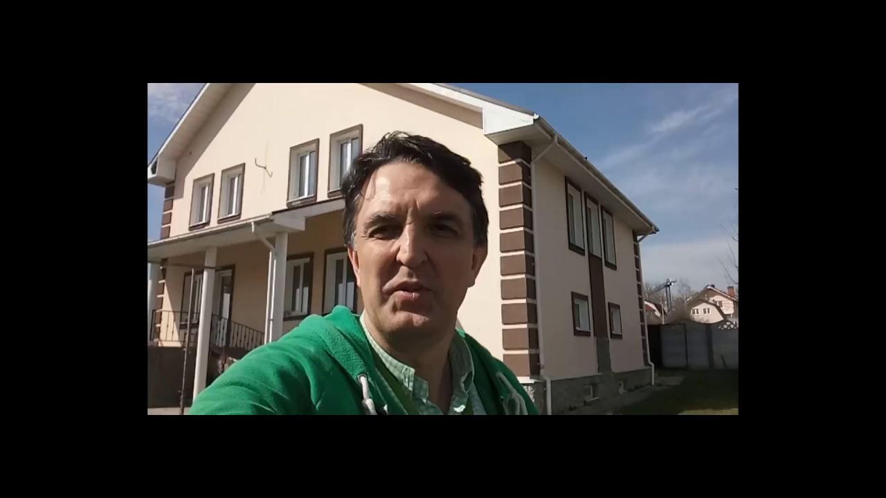 Купить дом в Подмосковье. Этот дом стоит увидеть! - YouTube