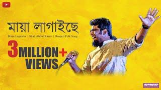 Maya Lagaiche | Shah Abdul Karim | Koushik O Nagar Sankirtan | Noizzone Diaries | Episode Two