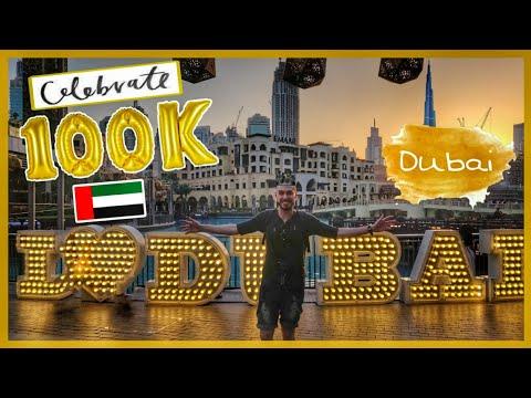 Γιορτάζω τους 100k συνδρομητές στο Dubai | Tsede The Real