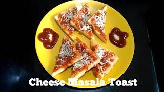 Delicious Recipes #7 | Cheese Masala Toast | Tasty Snack | Quick Recipe