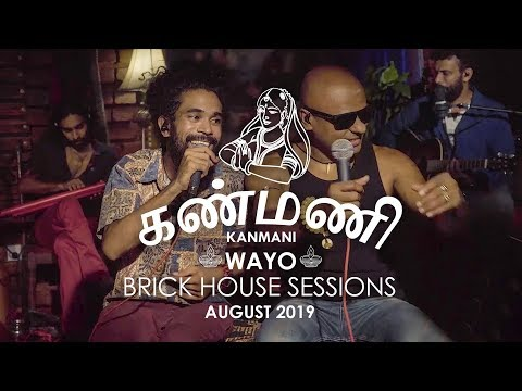 Kanmani கண்மணி - WAYO Brick House Sessions (August 2019)