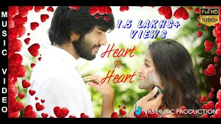Heart to Heart | Official Tamil Music Video | 4K