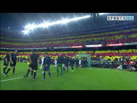 ברצלונה נגד ריאל מדריד 2012/13 2-2
