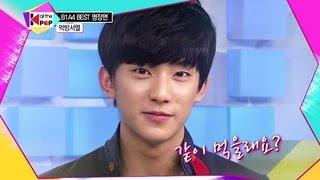 Baixar All The K-pop - Highlights, 올 더 케이팝 - 하이라이트 #03, 31회 20130430