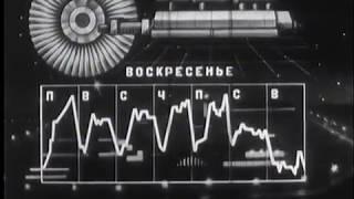 Эксплуатация паротурбинных установок Киевнаучфильм