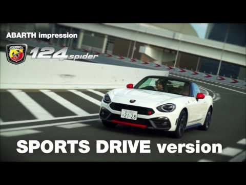 ABARTH 124 spider インプレッション - SPORTS DRIVE編
