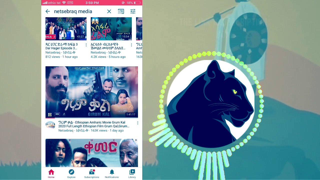 Download ግሩም ቃል - Ethiopian Amharic Movie Grum Kal 2020 Full Length Ethiopian Film Grum Qal,Girum Kal,Girum