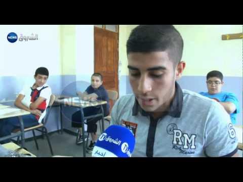 أسئلة اللغة العربية تربك البعض من ممتحني شهادة التعليم المتوسط