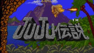 Juju Densetsu (Toki) - Arcade Game Sample - HD