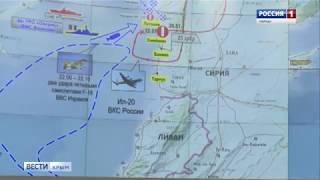 Минобороны России: израильские самолеты подставили Ил-20 под сирийскую ПВО