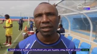 Can 2017 - تصريحات مدرب الكونغو ونجم الفريق فابريس قبل مواجهة كوت ديفوار