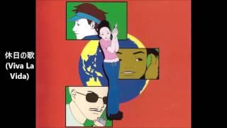 DELiGHTED MINT - 休日の歌(Viva La Vida)