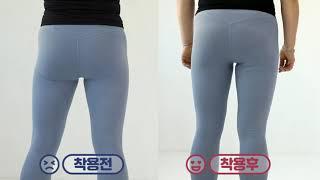 5D입체 힙업팬티  뱃살보정 네모팬티