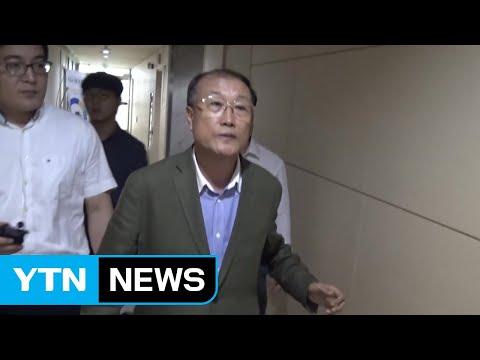 검찰, 연휴 이후 'MBC 장악 의혹' 경영진 수사 / YTN