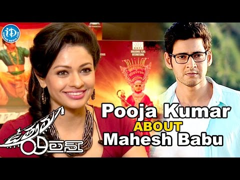 Pooja Kumar About Prince Mahesh Babu    Uttama Villain Movie