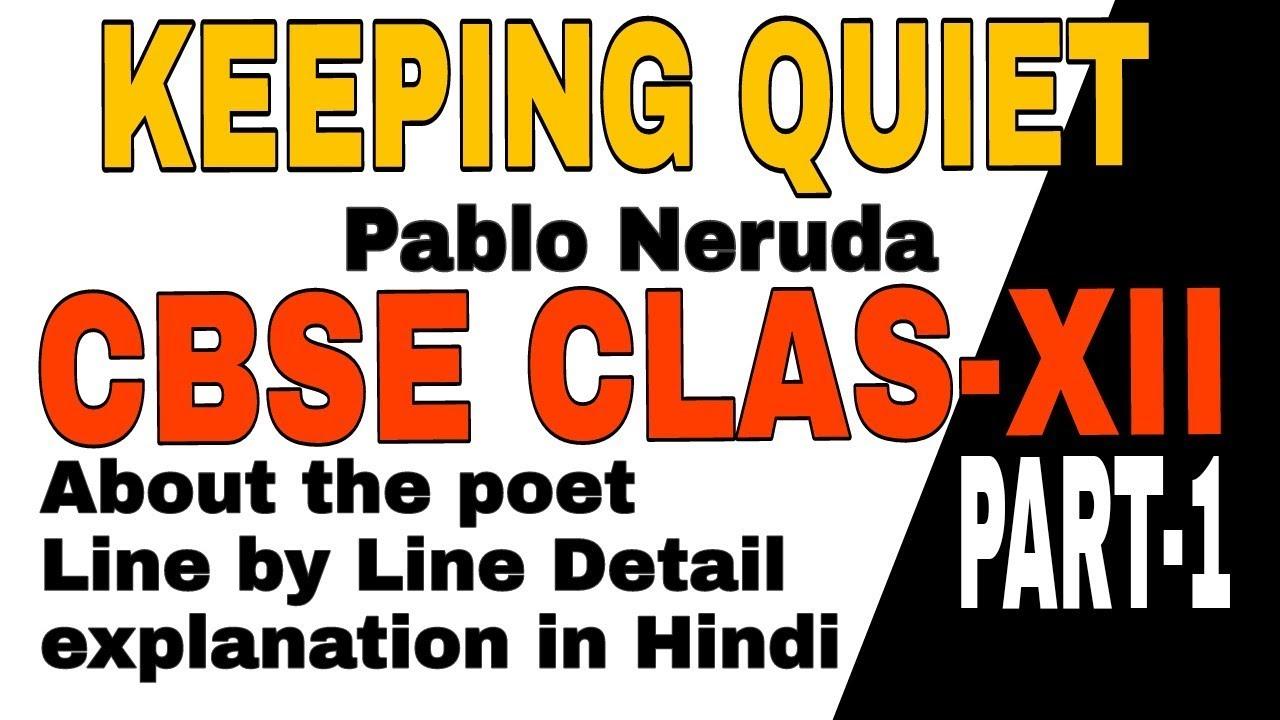 keeping quiet poem explanation