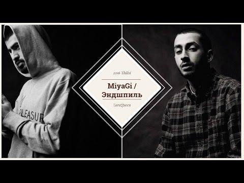 VLOG : Miyagi  & Эндшпиль / Tbilisi 2016