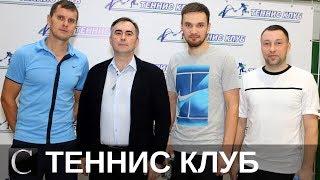 Открытие «ТЕННИС КЛУБ» в Костроме: о парном турнире, шоу, гостях