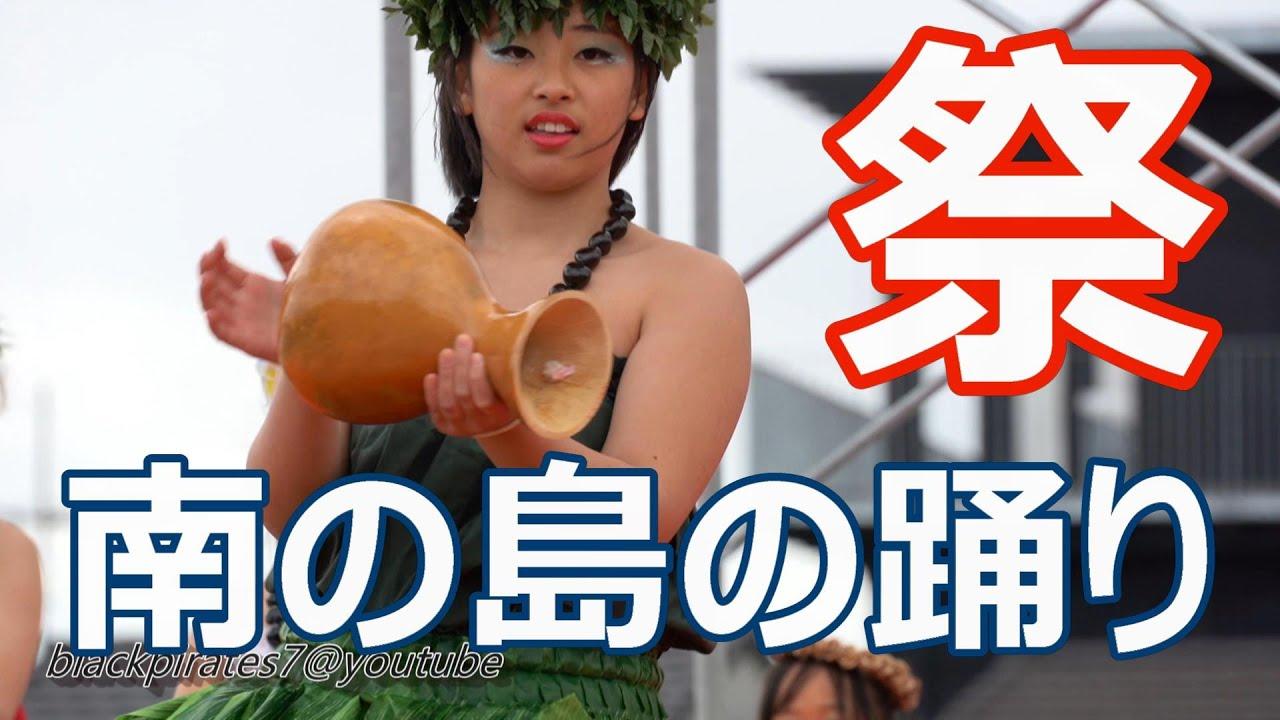 楽しいお祭り☆フラダンスステージ♪ HulaDance Japan