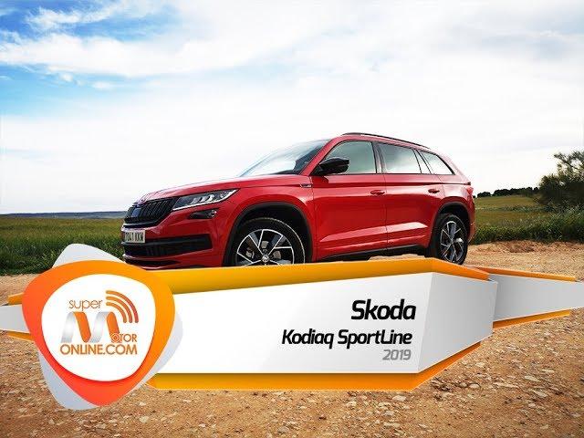 Skoda Kodiaq SportLine 2019 / Al volante / Supermotoronline.com