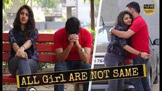 ALL GIRLS ARE NOT SAME