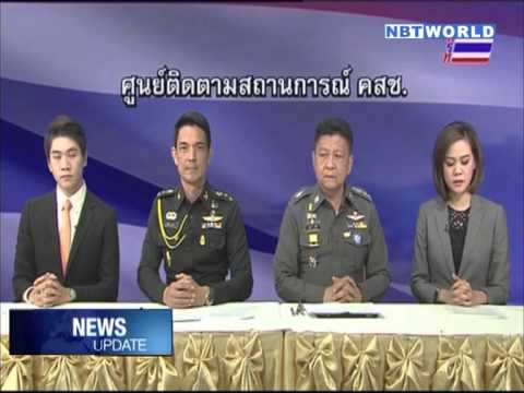 NCPO launches 1515 hotline for people to report crimes