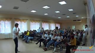 Общение о профессии со школьниками в поселке Александр Невский.
