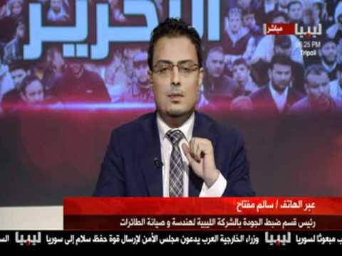 منير الغراري   لقاء مع وزير النقل و المواصلات