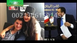 مقدمة عن فضائح أبناء الوزير عبد السلام بوشوارب