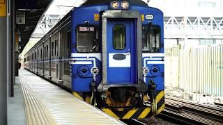 2018.05.01 科普環島列車5929次高雄站5B月台開車