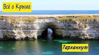 видео Гений места - Западный Крым