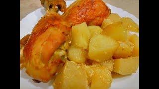 Сочная Курица с Картошкой в Духовке без ВОЗНИ/Вкусный Ужин (Обед)