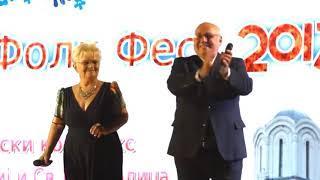 Nacka Slavkova I Risto Krapovski- Pesna za penzionerite - Lesocki folk fest 2017