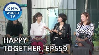 Download Video Happy Together I 해피투게더 - Lee Haeyoung, Kang Soojung, Jung Sunhee, Hyeunyoung[ENG/2018.11.01] MP3 3GP MP4