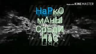 """1 серия сериала """"Непосредственно Чича"""""""