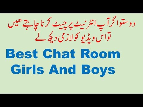 How To Use Join Register Awami Chat Room {Complete Video}