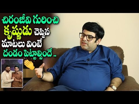 Actor Krishnudu Great Words About Chiranjeevi | Exclusive Interview | i5 Network