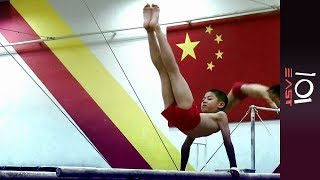 🇨🇳 China's Race for Gold | 101 East