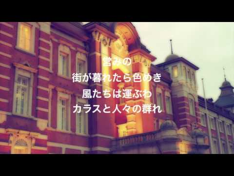 恋 - 星野源【逃げ恥】(Jazz-Pop piano)
