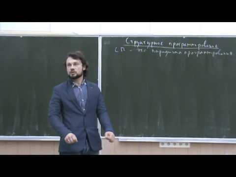 Информатика первого года, ФБМФ - семестр 1, лекция 6