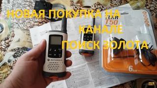 Радиомодули Motorola TLKR T 50