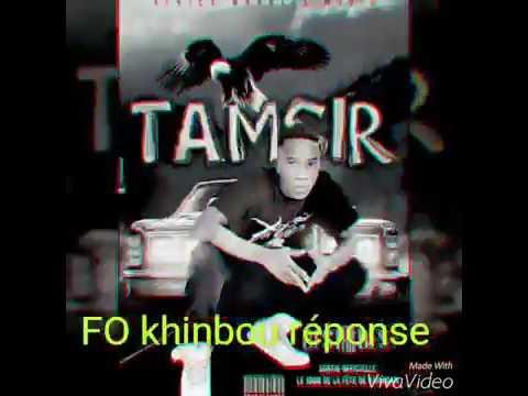 Tamsir kartel officiel  répond king salamon 2017