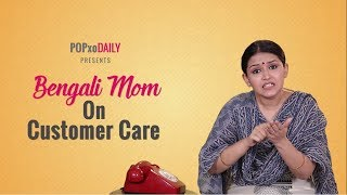 Bengali Mom On Customer Care | Teaser - POPxo