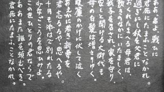 詩:与謝野晶子 曲・唄:119land.
