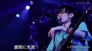 豊永利行 - 91cm